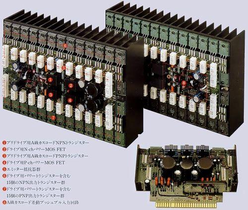 日本accuphase(金嗓子)m1000已售