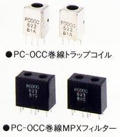 PC-OCC巻線トラップコイルとPC-OCC巻線MPXフィルター