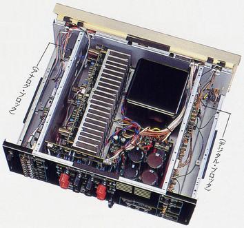 天龙2115功放电路图