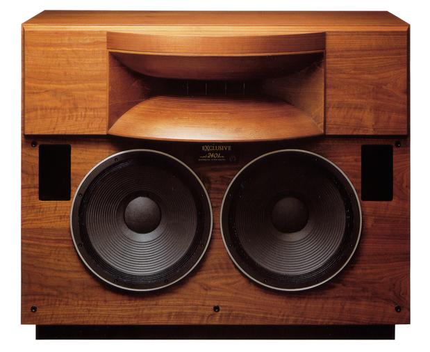 speaking of (vintage) Japanese massmarket loudspeakers — Polk Audio