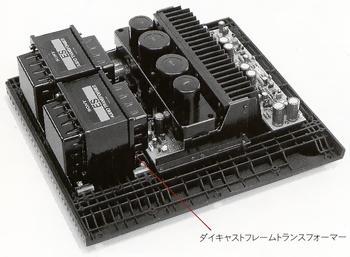 sony索尼ta-f555esxii发烧功放机:重达27.8公斤已出