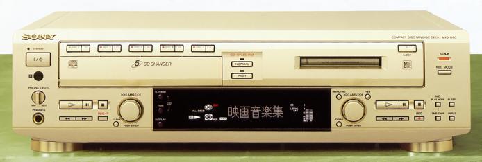 bán thanh lý đầu DVD hàng Nhật có ổ cứng hdd sử dụng thay thế đầu CDPlayer cỏ - 43