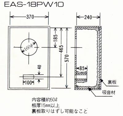Rack Mount Ears as well 272521003239 further Eas 50hm16na besides  also Surround Sound Wiring Diagrams. on onkyo