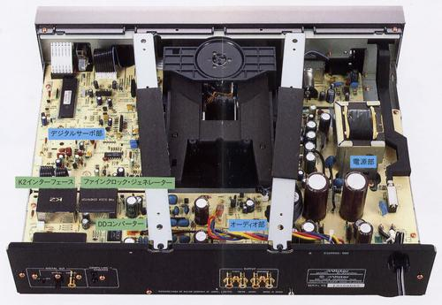 victor/胜利xl-z505发烧cd机《必佳音响》进口二手hifi音响专卖