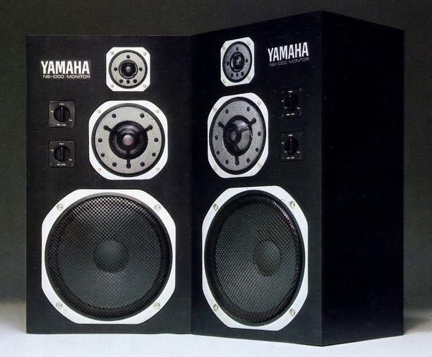 Yamaha Ns For Sale