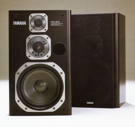 Yamaha Ns Speakers Specs
